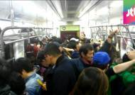 지하철 1호선, 잇따른 고장…승객 1시간 동안 갇혔다