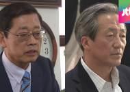 '금권선거 의심스럽다' 정몽준-김황식 상대진영 공격