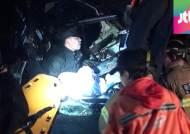 빗길에 미끄러진 승용차, 가로수 들이받아…2명 사망
