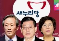 새누리 서울시장 후보, '네거티브' 대신 '공약' 경쟁