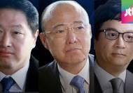 최태원 회장 301억, 김형섭 대표 201억