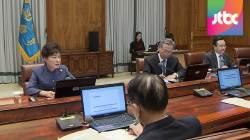 청와대, NSC 상임위 개최…'드레스덴 선언' 시험대