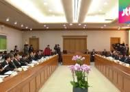 """대법원 양형위 """"아동 학대해 사망 시 최대 징역 9년"""""""