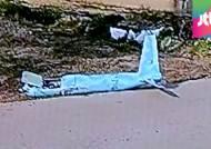 북한 포격 직후…백령도에 정체불명 무인비행기 추락