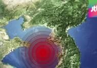 충남 태안서 역대 네 번째 '강진'…수도권도 흔들렸다
