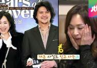 """박해미 연하남편 보며 깨달은 건…""""다른 걸 인정해야"""""""
