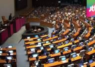 4월 임시국회 시작…기초연금법·원자력법 처리될까