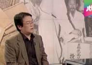 """[역사라이브] """"선거 초기, 돈봉투 대신 막걸리·고무신"""""""