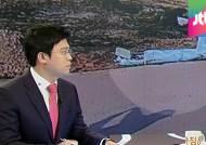 """""""추락 무인기에 '기용날자' 표기…북한 소행 가능성"""""""