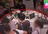 인천공항 환승장서 슬쩍…몽골인 소매치기범 붙잡혀
