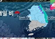 [날씨] 초여름 더위 지속…3일 비 소식