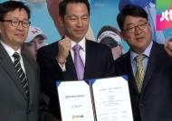 '동아제약-동아ST 챔피언십' 7일 개막…총 16명 출전
