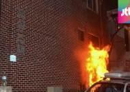 경기 부천 한 빌라 반지하서 화재…일가족 3명 숨져