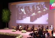 호암재단, 올해 호암상 수상자 발표…내달 30일 시상