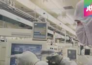 꿈의 신소재 '그래핀' 대량 생산기술 세계 최초 개발
