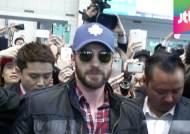 한국 온 '캡틴 아메리카'…크리스 에반스, 촬영차 방한