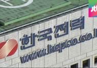 공공부문 부채 눈덩이…연간 이자 지출액만 '60조 원'