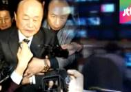 [탐사플러스 8회] 허재호 '황제 인맥' 집중 분석