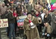 친러 시위대, 우크라 동부 청사 점거…제2의 크림사태?