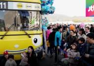 서울 들썩이게 만든 꼬마버스 '타요', 100대 확대 운행