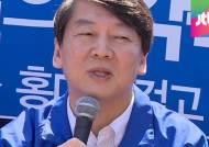기초선거 무공천 7일 '분수령'…박 대통령, 응답할까