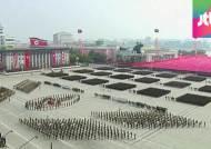 한·미·일, 8일 6자 회담서 '북한 도발 저지' 집중 논의