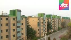 가락시영아파트 재건축 '제동'…10년째 제자리걸음