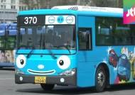 거리로 나온 '타요 버스'에 열광…100대 도심 달린다