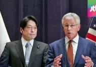 """""""이지스함 추가 배치"""" 동맹 강화…미국, 일본 감싸기"""