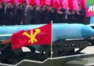 북한 무인기 1000대 넘는다?…'전력 만만치 않은 듯'