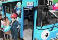 [여당 발제] '타요 버스' 때아닌 원조 논란…선거 변수로?