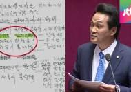 """야당 의원 """"승마계 대통령 측근 개입""""…정홍원, 의혹 반박"""