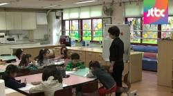 돌봄 교실 확대? '교사 부족·저소득층 지원 중단' 현장 불만