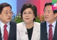 [여당 발제] 첫 TV토론 승자는? 후보 3인 '엇갈린 희비'