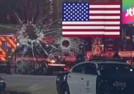 미국 경찰서에 무장괴한 침입…총격전에 경관 부상