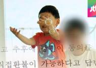 '아기 성장앨범' 무료라더니…계약금 사기 피해 급증
