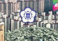 공무원·군인 연금 부채 600조…나랏빚 1000조 훌쩍