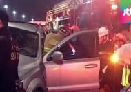 남의 차량 탑승 중 사고, 손해배상 100% 못 받는다