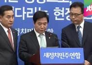 [이슈격파] '무공천 철회' 지방선거 총력…득과 실은?