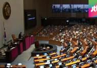 [SNS라이브] '국회의원 노래자랑' 숨은 가수는 누구?