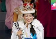 '위안부 소신 발언' 일본 미녀, 쏟아지는 비난에도…