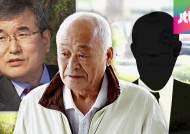 """[단독] """"허재호의 판사 사위가 무마 청탁""""…""""사실 무근"""""""
