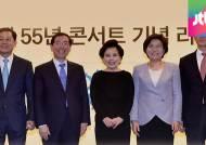 [여당 발제] 이미자 공연에 모인 서울시장 후보 '4인4색'