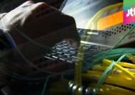 신용카드 단말기 해킹…비밀번호 빼내 1억 현금 인출