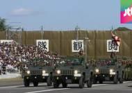 일본 '평화 헌법', 올해 노벨 평화상 후보로 등록