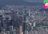 [이슈격파] '억대 연봉' 41만 명…또 다른 불씨되나?