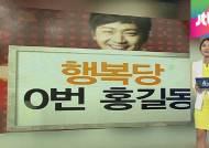 [지방선거 인사이드] 동요·Rock·트로트…어떤 '로고송' 뜰까
