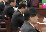 금감원, 금융권에 '최후통첩'…상주검사역 제도 도입