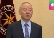 [4월 15일] 미리보는 오늘의 JTBC 뉴스9