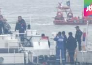 추가 사망자 16명 중 10명 신원 확인…크레인 3대 도착